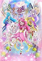 Healin' Good❤︎Precure Movie: Yume no Machi de Kyun! tto GoGo! Dai Henshin!!
