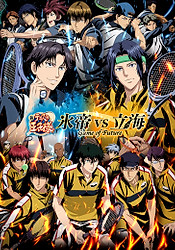 Shin Tennis no Ouji-sama: Hyoutei vs. Rikkai - Game of Future