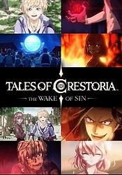 Tales of Crestoria: Toga Waga o Shoite Kare wa Tatsu