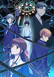 Fruits Basket: The Final