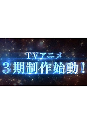 B-Project 3rd Season