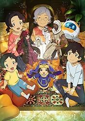 Asatir: Mirai no Mukashibanashi 2nd Season
