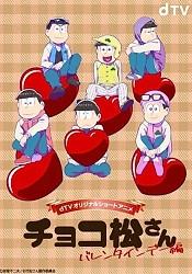 Chocomatsu-san Valentine's Day-hen