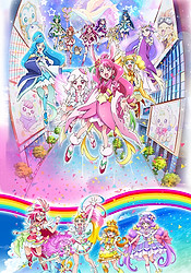 Tropical-Rouge! Precure Petit: Tobikome! Collab ♥ Dance Party!