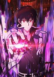 Maou Gakuin no Futekigousha 2nd Season Part 2