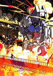 Gundam Seed HD Remaster