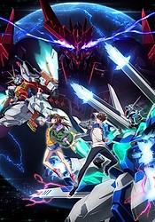 Gundam Breaker Battlogue