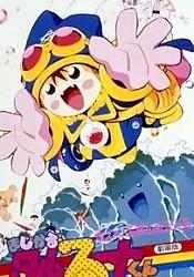 Magical★Taruruuto-kun: Moeru! Yuujou no Mahou Taisen
