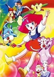 Mahou no Princess Minky Momo: Yume wo Dakishimete