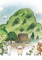 Furusato Saisei Nippon no Mukashi Banashi