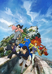 Lupin III - L'avventura Italiana