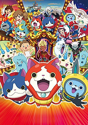 Youkai Watch Movie 2: Enma Daioh to Itsutsu no Monogatari da Nyan!