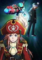 Mouretsu Pirates: Akuu no Shinen