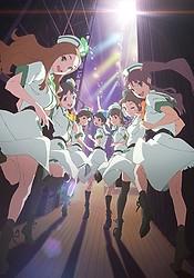 Wake Up, Girls! Seishun no Kage