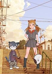 Yuuyake Dandan