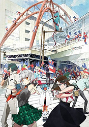 Gatchaman Crowds Insight #0: inbound