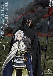 Arslan Senki (TV) Specials