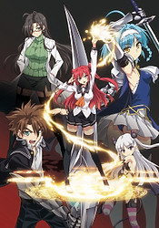 Shinmai Maou no Testament Specials