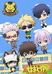 Mini Hama: Minimum Hamatora Movies