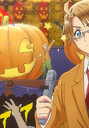 Hetalia: The World Twinkle: Surprise Halloween!