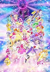 PreCure All Stars: Minna de Utau♪ Kiseki no Mahou!