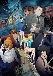 Lupin III: Italian Game