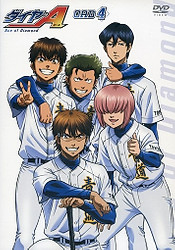 Diamond no Ace: Second Season OVA