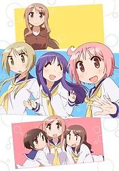 Yuyushiki: Komarasetari, Komarasaretari
