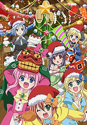 Tantei Opera Milky Holmes: Fun Fun Pearly Night♪ - Ken to Janet no Okurimono