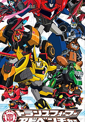 Transformers Adventure: Micron no Shou