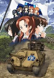 Girls und Panzer: Saishuushou 1