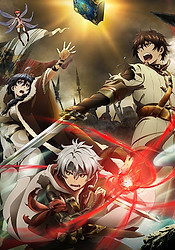 Chain Chronicle: Haecceitas no Hikari Chapter 1
