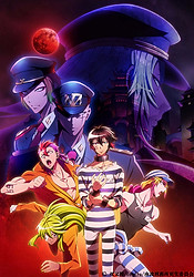 Nanbaka 2nd Season
