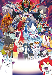 Youkai Watch Movie 4: Shadow Side - Oni-ou no Fukkatsu
