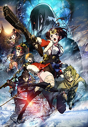Koutetsujou no Kabaneri Movie: Unato Kessen