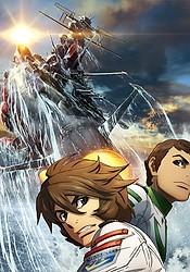 Uchuu Senkan Yamato 2202: Ai no Senshi-tachi Movie 2: Hasshin-hen