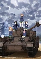 Girls und Panzer: Saishuushou 5