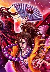 Gifuu Doudou!! Kanetsugu to Keiji