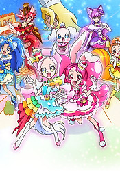 Kirakira☆Precure a la Mode: Paris to! Omoide no Mille-Feuille​!