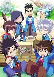 Chiruran: Nibun no Ichi Special