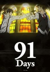 91 Days: Day 13