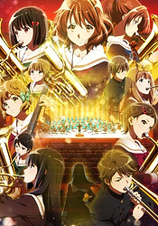 Hibike! Euphonium Movie: Chikai no Finale