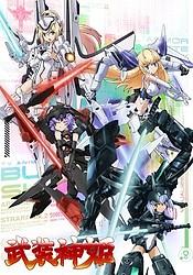 Busou Shinki OVA