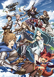 Granblue Fantasy The Animation: Extra 2