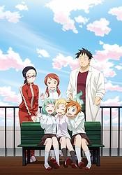 Demi-chan wa Kataritai Special