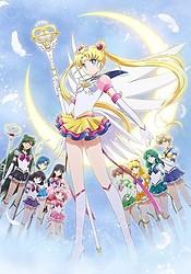 Bishoujo Senshi Sailor Moon Eternal 2
