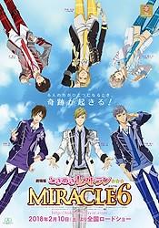 Tokimeki Restaurant ☆☆☆ Miracle 6