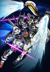 Kidou Senshi Gundam: Twilight Axis - Akaki Zanei