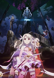 Fate/kaleid liner Prisma☆Illya: Licht - Namae no Nai Shoujo