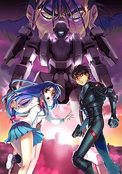 Full Metal Panic! Movie 1: Boy Meets Girl